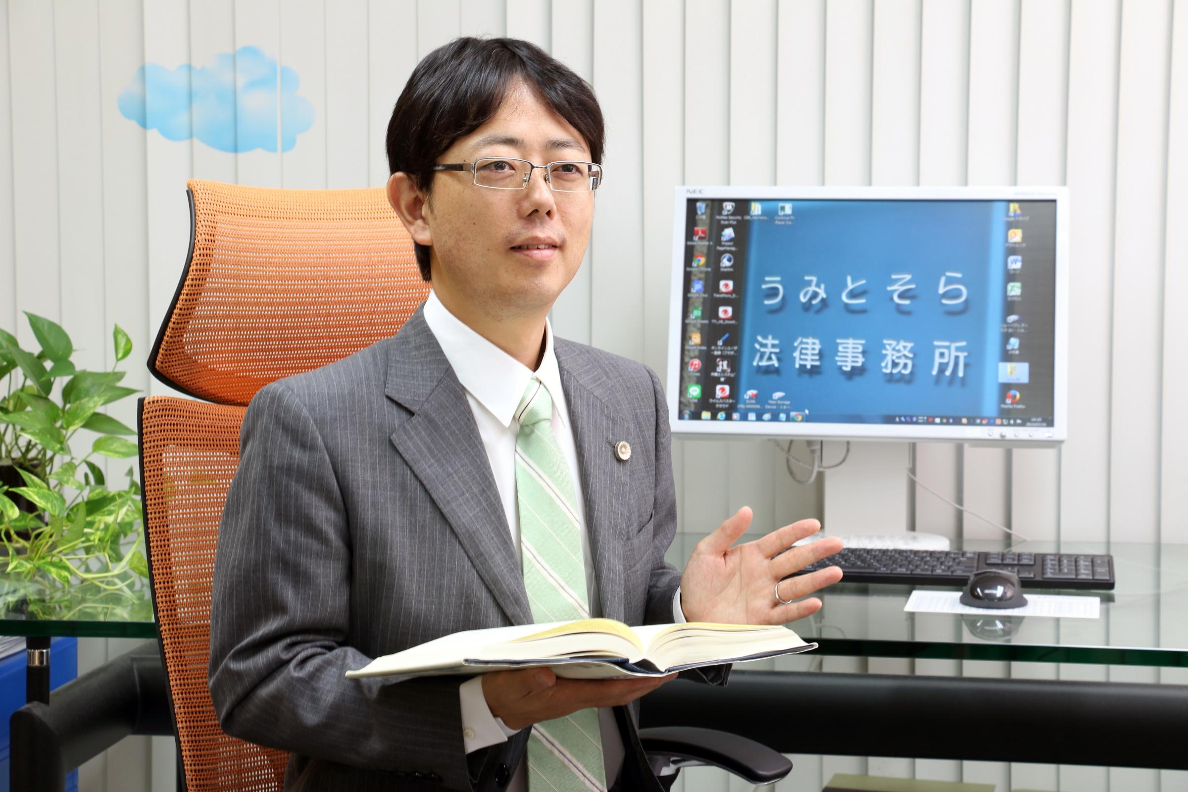 離婚 弁護士|青島弁護士による条文の解説