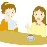 国際結婚の解消(渉外離婚) Q&A