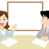 離婚と弁護士の選び方