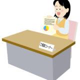 離婚無効|離婚届にサインをした後、気が変わってしまったらどうなる?