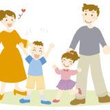 内縁の解消と離婚との違い|内縁Q&A
