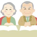 新宿 離婚弁護士|配偶者が死んだらどうなる?