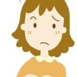 不倫慰謝料|夫の交際相手への慰謝料請求が認められなかったケース