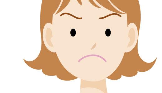 不倫慰謝料|妻と子が、夫の交際相手に慰謝料を請求したケース